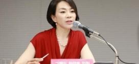 Bà Cho Hyun-ah