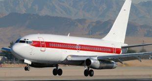 Máy bay Boeing của hãng hàng không Janet bí ẩn nhất thế giới.