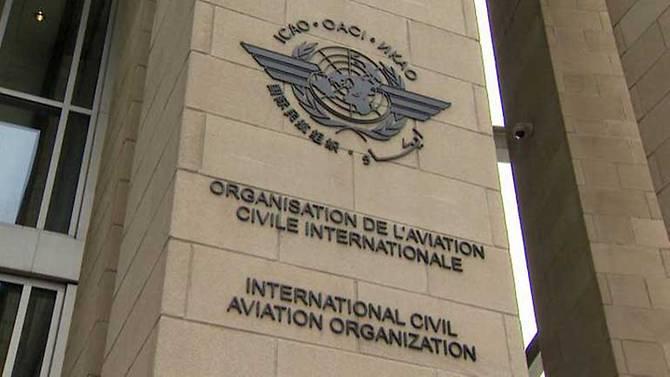 ICAO là cơ quan chuyên trách của LHQ, có trụ sở tại thành phố Montreal, Canada.