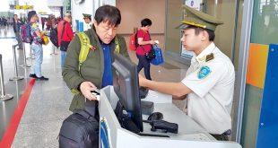 Kiểm soát an ninh hàng không tại Cảng hàng không quốc tế Nội Bài