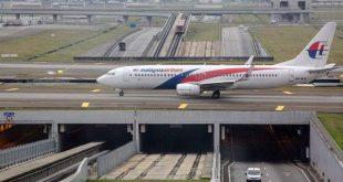 Một chiếc máy bay của Malaysia Airlines đang vào bãi đáp tại sân bay quốc tế Kuala Lumpur, tại Sepang, Selangor, Malaysia.