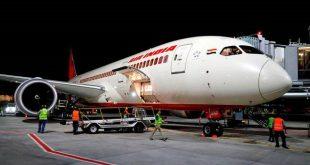 Không nhà đầu tư nào muốn mua Air India, hãng hàng không quốc gia Ấn Độ đang chìm trong 7 tỷ USD nợ.