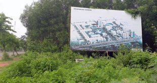Một dự án khu đô thị tại huyện Nhơn Trạch.