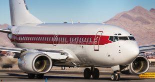 Janet Airlines là hãng hàng không bí ẩn nhất thế giới
