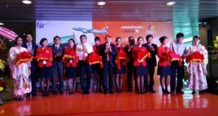 Sự kiện Jetstar Pacific mở đường bay đến Osaka từ 1/9/2017.