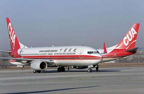 Trung Quốc sẽ mua khoảng 7.690 máy bay thương mại mới trong 20 năm tới.