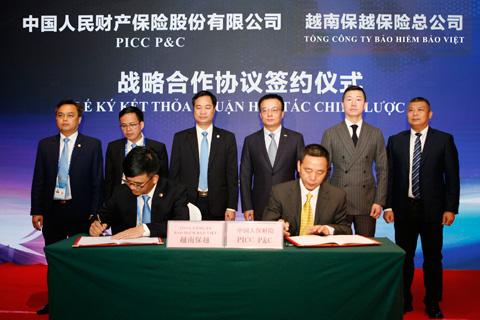 Ngày 7/9, tại Diễn đàn cấp cao lần thứ 4 về hợp tác phát triển bảo hiểm giữa Trung Quốc và các nước ASEAN tại thành phố Nam Ninh (Trung Quốc), Bảo hiểm Bảo Việt đã chính thức ký kết thỏa thuận hợp tác chiến lược với PICC P&C
